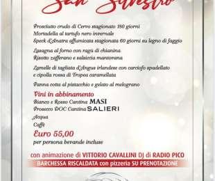 Cenone di San Silvestro al Portico